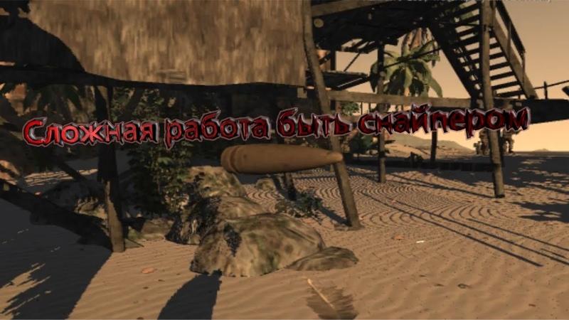 Sniper Ghost CoDMW3 CoDBO WF Фейлы баги приколы