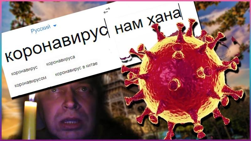 французский гугл мем приколы с переводчиком