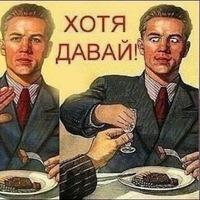 Селютин Дмитрий