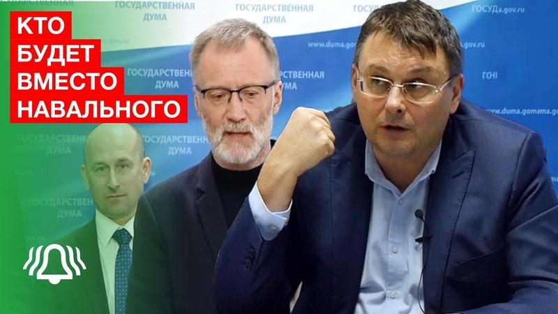 Депутат Федоров про ЧИСТКИ лжепатриотов, кто будет вместо Навального. Интервью БЕЛРУСИНФО 2021