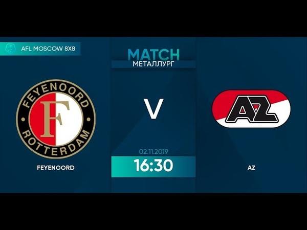 AFL19. Netherlands. Eredivisie. Day 18. Feyenoord - AZ.