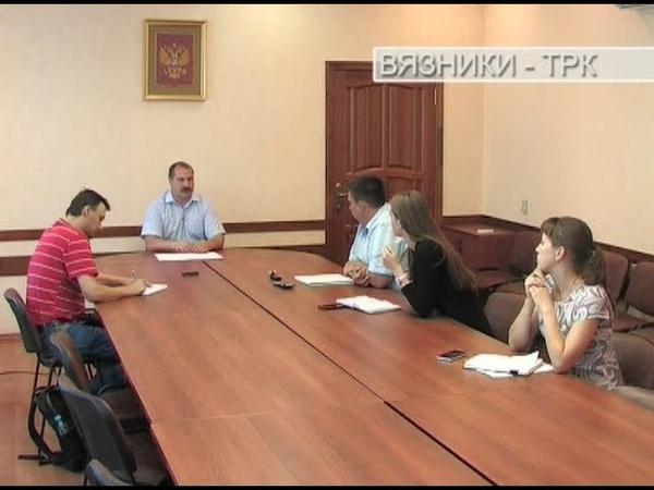 Пресс-конференция главы администрации Вязниковского района. Рубрика от 20.08.2018