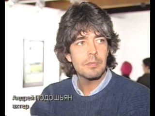 """Personal photo exhibition of Andrey Podoshian in Great Manege. Moscow. TV """"TNT"""" (2001)"""