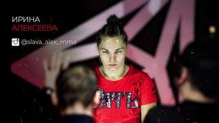 Ирина Алексеева | Highlights | РАТЬ