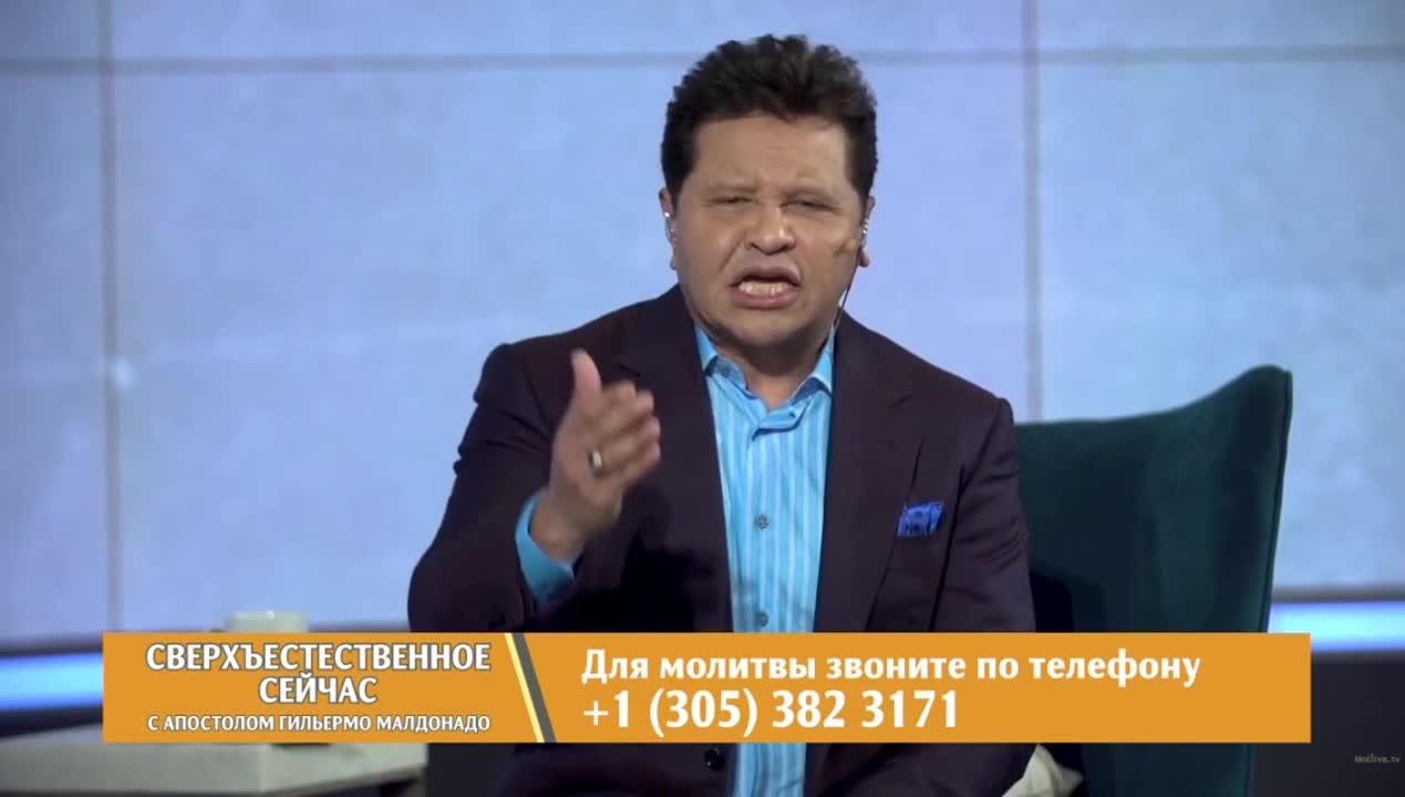 Проповеди Апостола Гильермо Мальдонадо