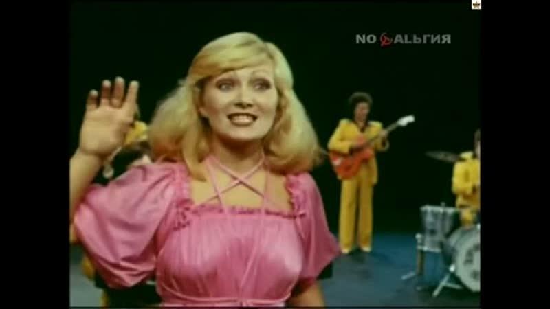 Здравствуй песня Синяя песня 1979 год клип Official Video HD Синий синий иней иний
