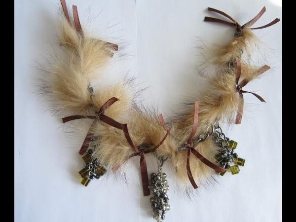 Меховое ожерелье Fur necklace Bont ketting