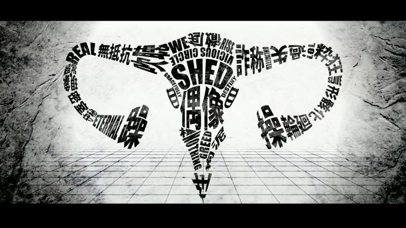 【MARETU】Rebirth【Rus Sub】