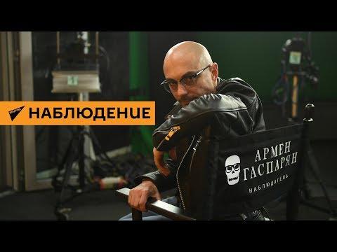 Гаспарян: Салют в честь освобождения Риги состоялся в Москве, несмотря на протест Латвии