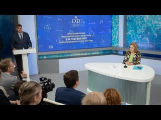 Пресс-конференция Председателя Совета Федерации Валентины Матвиенко по итогам весенней сессии 2019