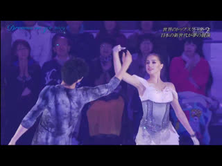 Alina zagitova 2019.06.30 dreams on ice 2019 full show