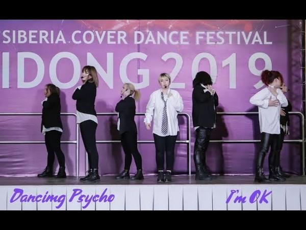 IKON (아이콘) - I'm OK | Dance cover by Dancing Psycho