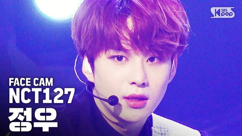 [페이스캠4K] NCT127 정우 '영웅' (NCT127 JUNGWOO 'Kick it' FaceCam)│@SBS Inkigayo_2020.3.29