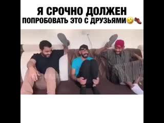 Приколы WhatsApp +18