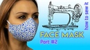 😷 Cloth Face Mask 😷 How To Make a Face Mask Face Mask Sewing Tutorial