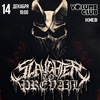 Slaughter To Prevail - 14 декабря - Киев
