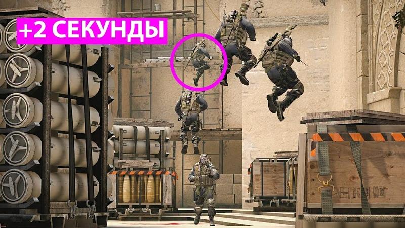 Ещё Один Способ СПИДХАКА от Valve (CS:GO)
