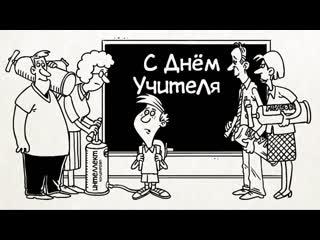 Вежливые русские - Кто учил русских (Серия 53)