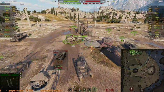 Лёгкий танк EBR 75 FL 10 - 3 отметки