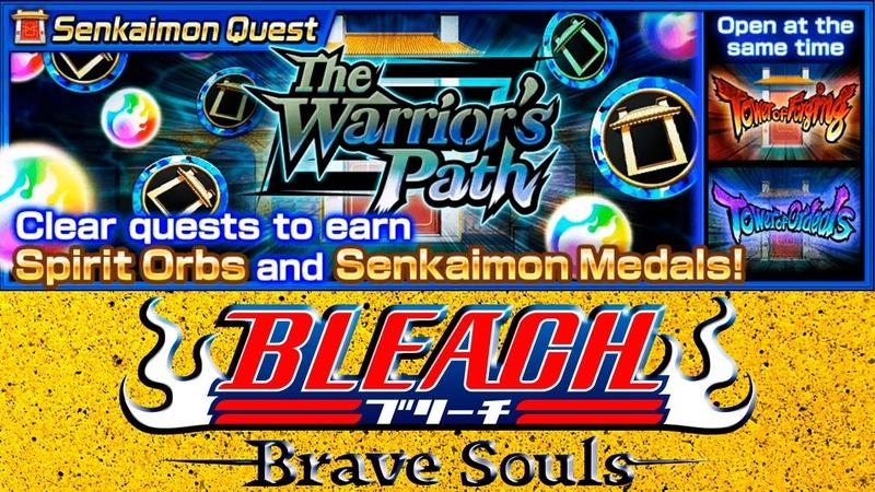 ПРОХОЖДЕНИЕ SENKAIMON QUEST THE WARRIOR'S PATH Extra Floors Bleach Brave Souls 677
