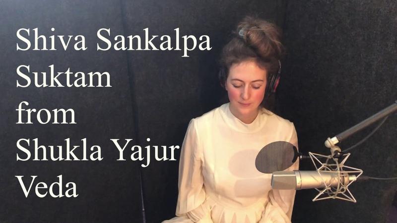 Shiva Sankalpa Suktam Sanskrit Vedic Mantra Pure Resolution for the Mind