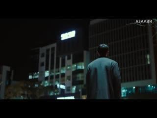 Аварийная посадка любви - 14/16