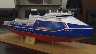 В Петербурге разрабатывают проект нового ледокола «Лидер»