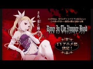 Dance in the Vampire Bund OP [Full Version]