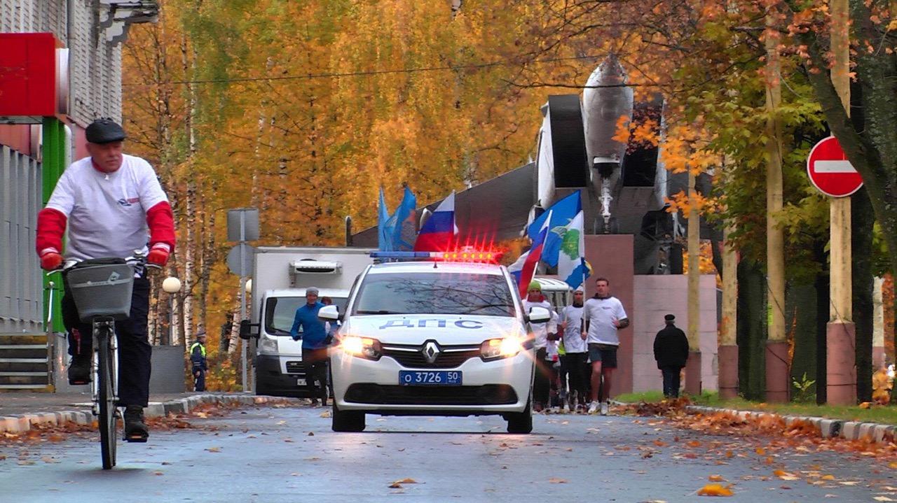 XIX комбинированный легкоатлетический пробег «Дубна – Кимры - Ильинское – Устиново»