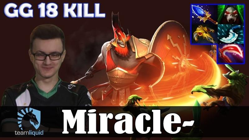 Miracle - Mars Offlane | GG 18 KILL | Dota 2 Pro MMR Gameplay