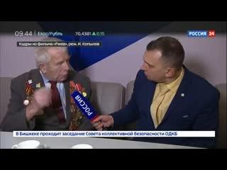 Эпос народного духа_ первыми фильм Ржев посмотрели ветераны