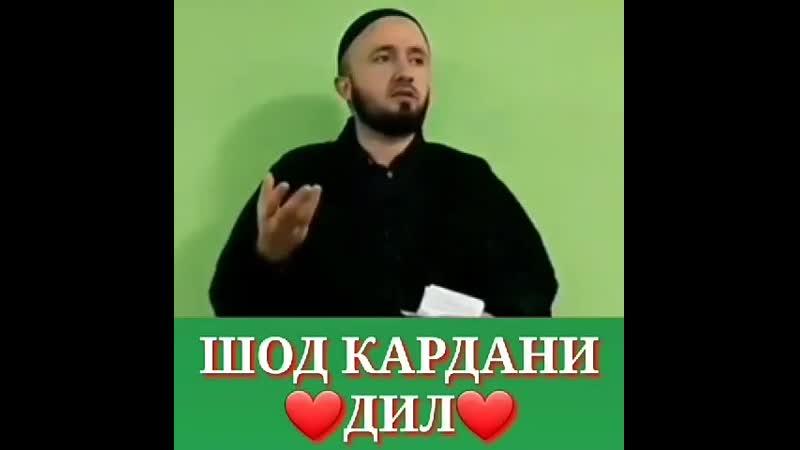 Домуло Абдулкодир