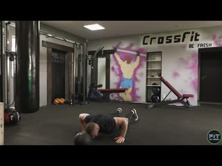 Be Fresh Fit - Фитнес клуб нового формата