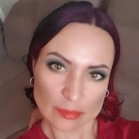 Проскурякова Елена