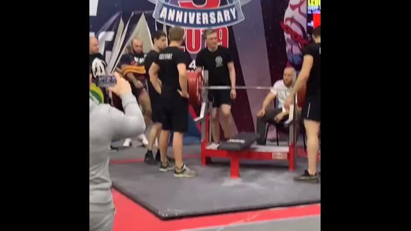 V Чемпионат мира по пауэрлифтингу силовому двоеборью жиму лежа народному жиму становой тяге строгому подъему на бицепс арм