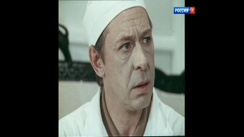 х ф Дни хирурга Мишкина ч 3