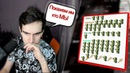 БРАТИШКИН БУНТОМ РЕЙДИТ Hard Play, Manyrin, SilverName, Kudes И ДРУГИХ СТРИМЕРОВ ОДНОКЛАССНИКИ
