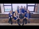 EVERGLOW (에버글로우) - DUN DUN Dance Cover by MISTRESS