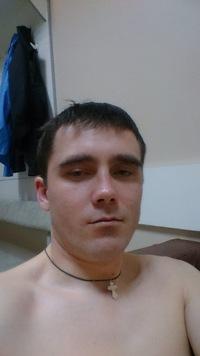 Рогачев Сережа