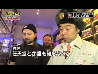 Geek trip на японском телевидении!