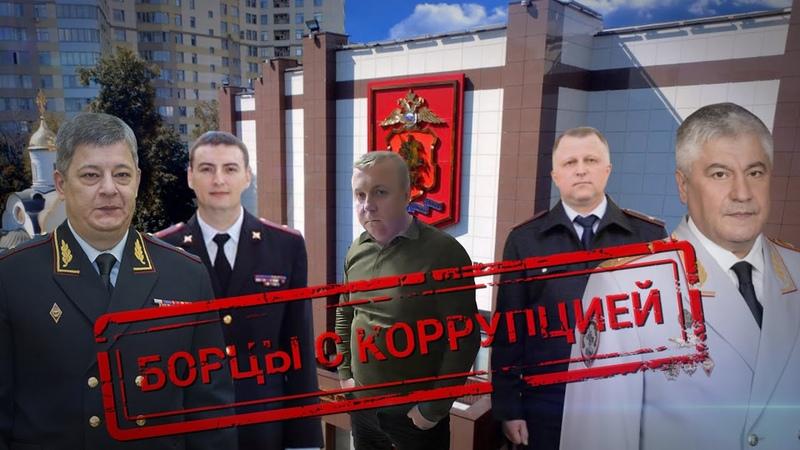 Опер на миллион долларов подчиненный Колокольцева отстроил шикарное поместье