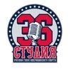 36 студия   Русские комментарии NFL,NHL,NBA,MLB