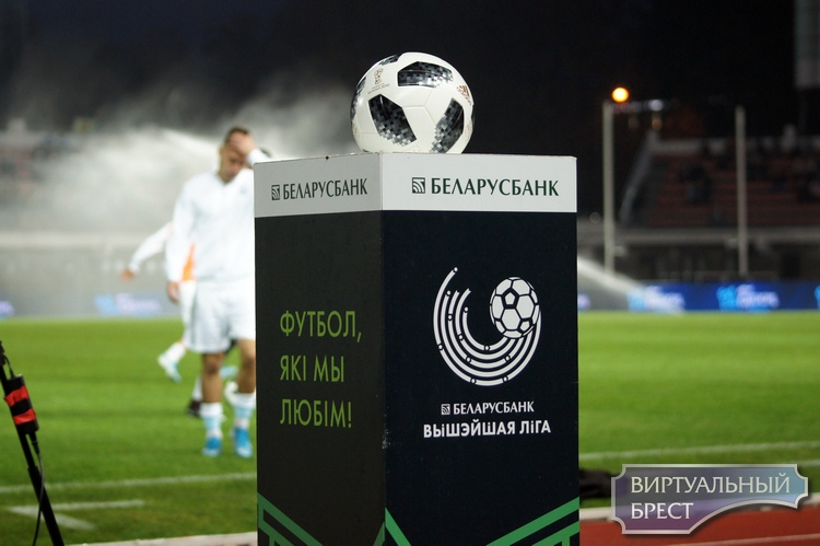 """Брестское """"Динамо"""" победило """"Слуцк"""" в чемпионате Беларуси"""