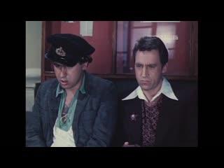 Место встречи изменить нельзя (1979) Все серии