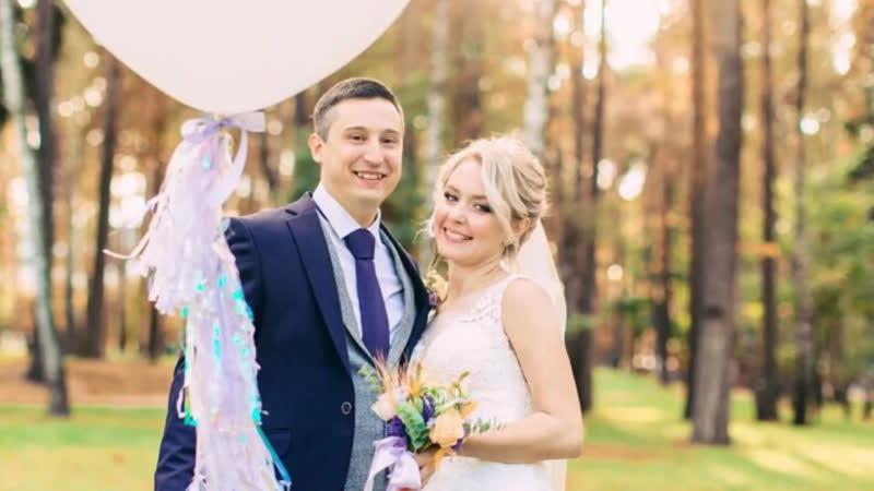 Tishiny Wedding 2019