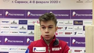 Даниил Самсонов. ПП. Первенство России. Саранск. 2020