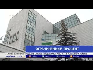 В России с 1 января вступили в силу новые ограничения по кредитам и займам