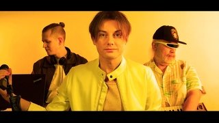 Проект НаЗаре & DJ DimixeR - На Заре 2020 | Премьера клипа