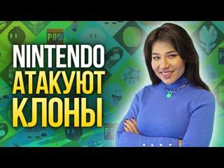 Почему новый Xbox без эксклюзивов, перезапуск Anthem, Nintendo атакуют клоны! Новости ALL IN от