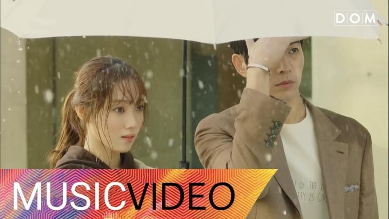 [MV] Kim Ez(김이지) - Amazing Thing(신기한 일) About Time OST Part.1 (멈추고 싶은 순간 : 어바웃타임 OST Part.1)